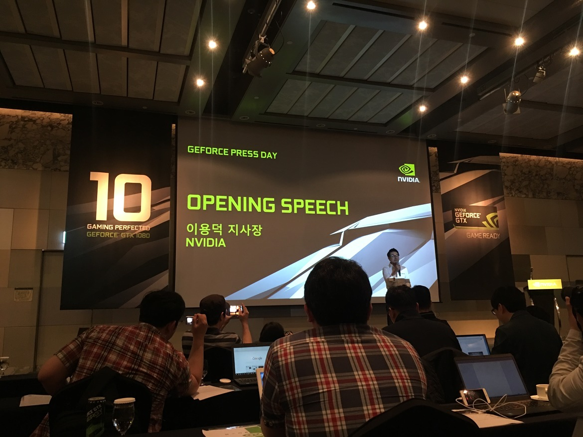 0_geforce_press_day.jpg