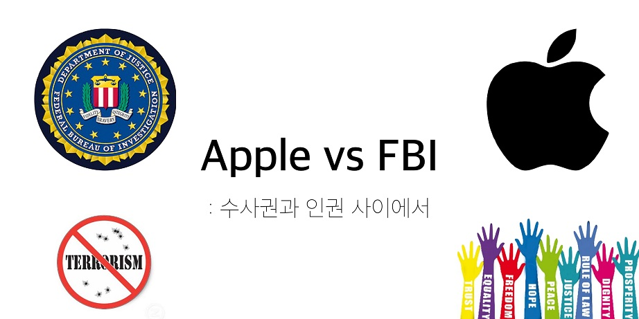 iyd_apple_fbi_01.jpg