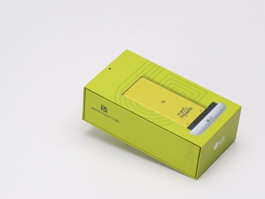 lg-g5-unboxing-pic2.jpg
