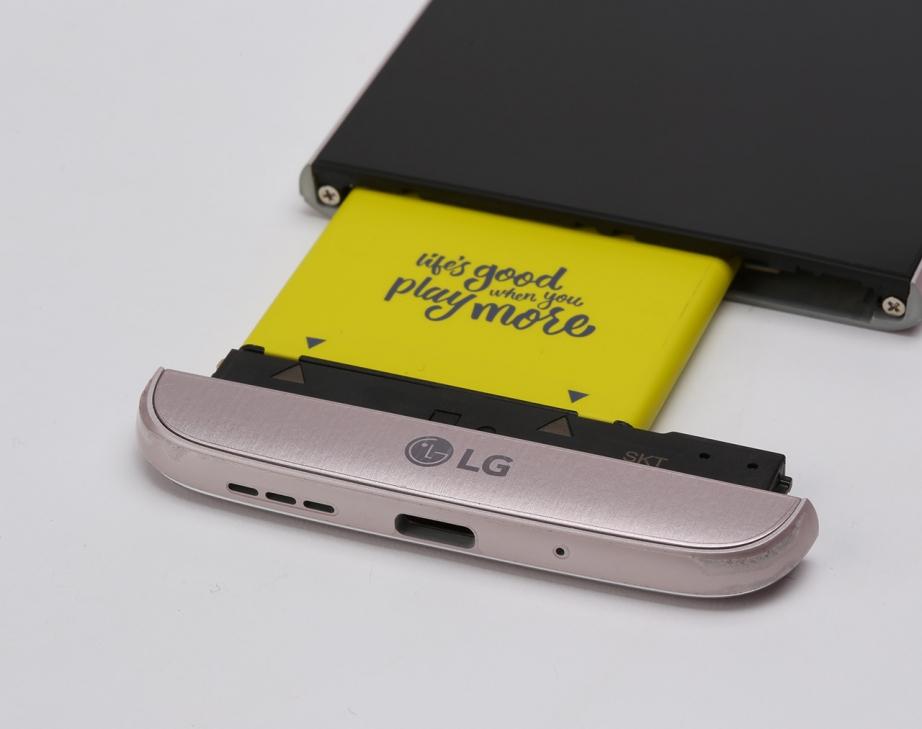 lg-g5-unboxing-pic10.jpg