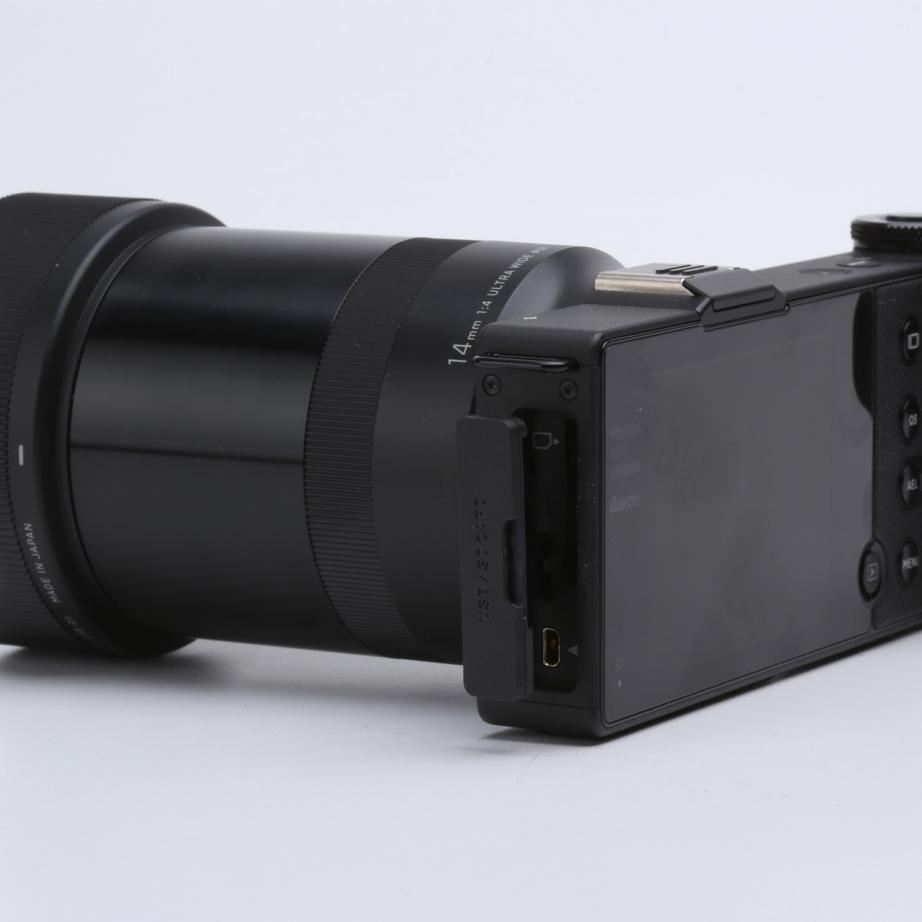 sigma-dp0-quattro-unboxing-pic6.jpg
