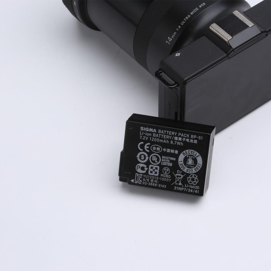sigma-dp0-quattro-unboxing-pic8.jpg