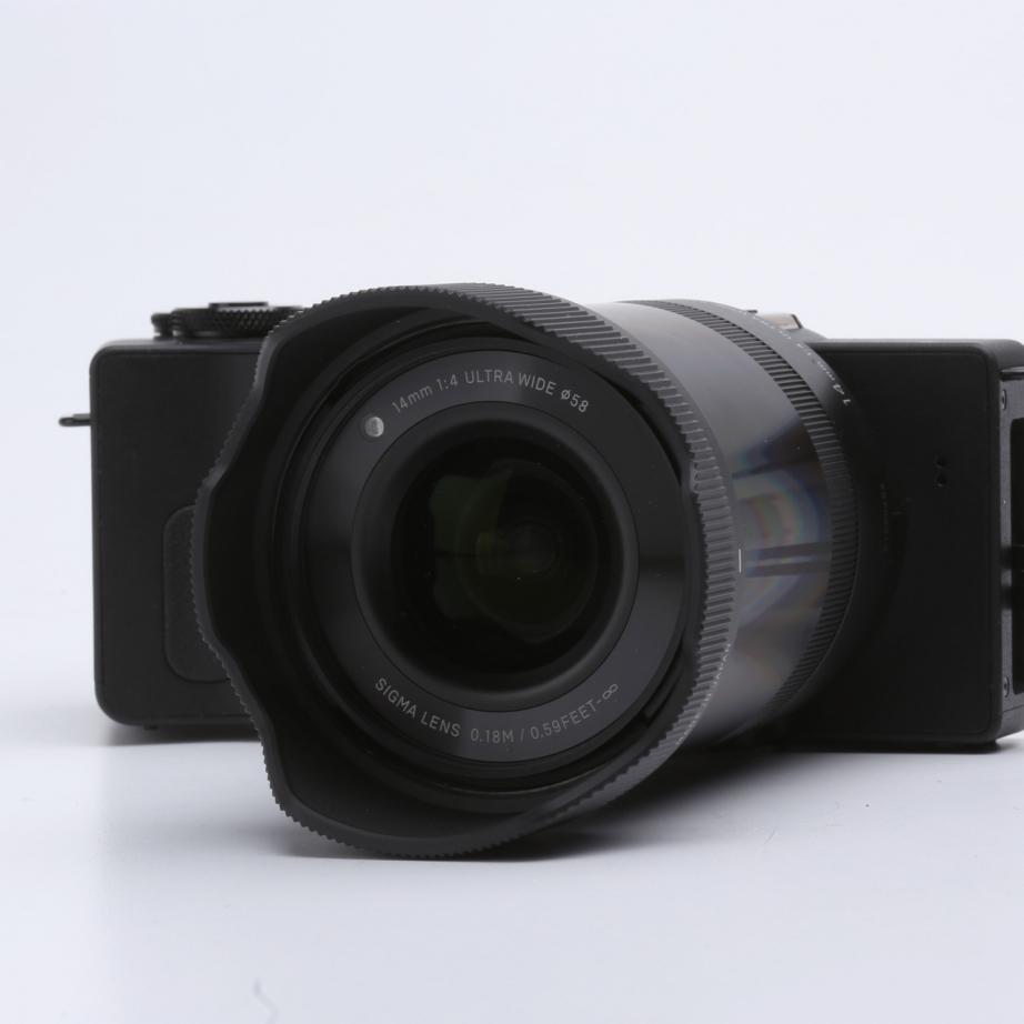 sigma-dp0-quattro-unboxing-pic4.jpg