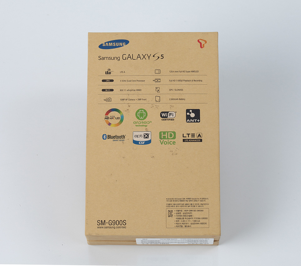 samsung-galaxy-s5-unboxing-pic2.jpg