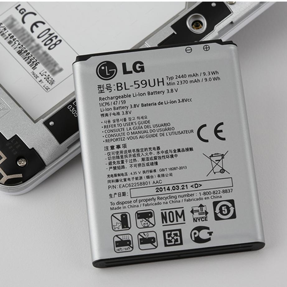 lg-g2-mini-unboxing-pic7.jpg