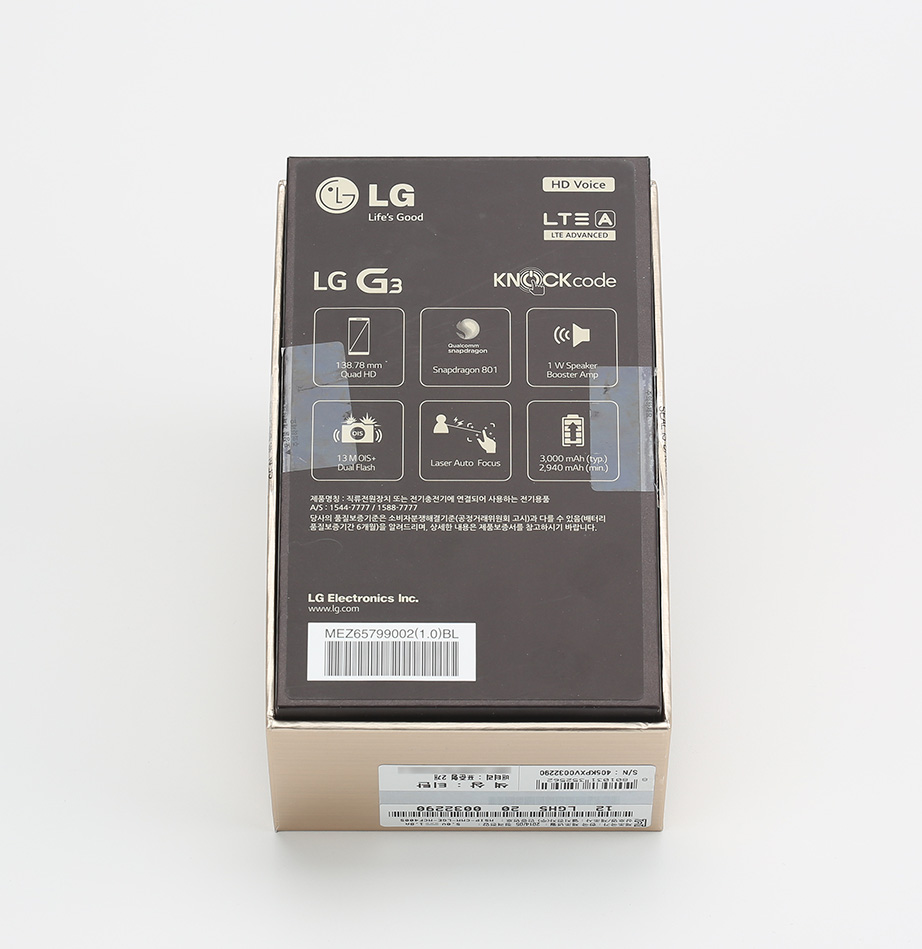lg-g3-unboxing-pic2.jpg
