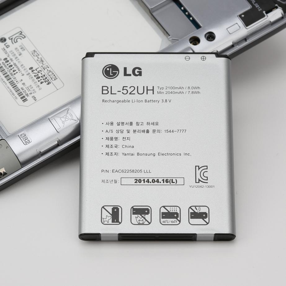 lg-l70-unboxing-pic7.jpg
