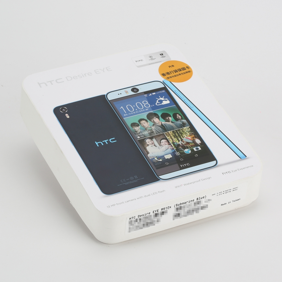 htc-desire-eye-unboxing-pic2.jpg