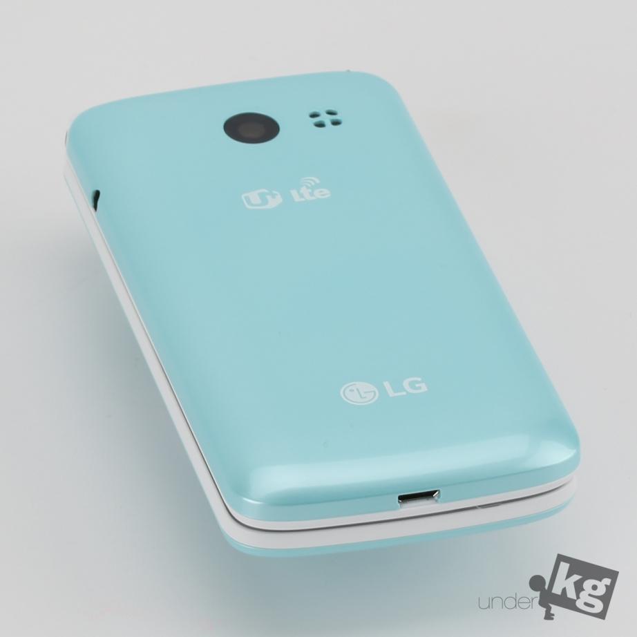 lg-ice-cream-smart-unboxing-pic5.jpg