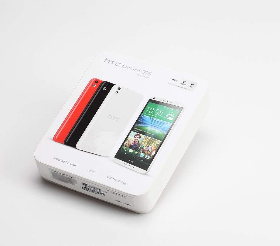 htc-desire-816-dual-sim-unboxing-pic1.jpg