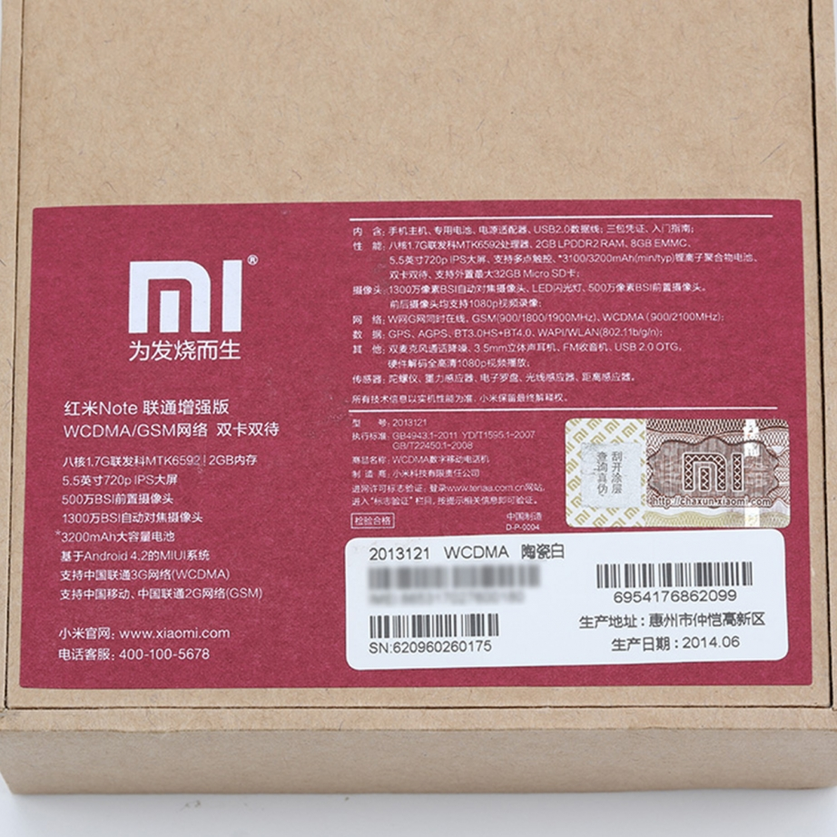 xiaomi-redmi-note-unboxing-pic2.jpg