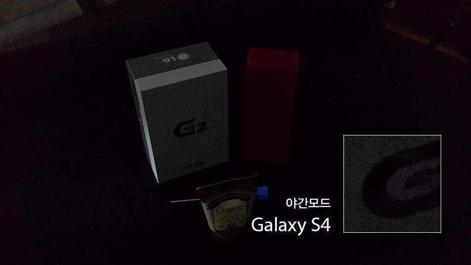 galaxys4_964.jpg