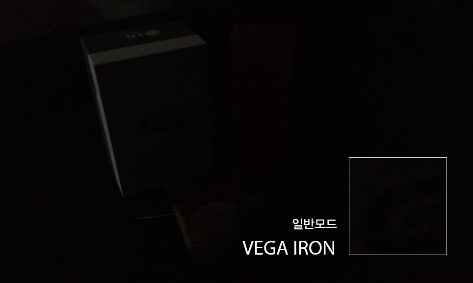 iron_964.jpg