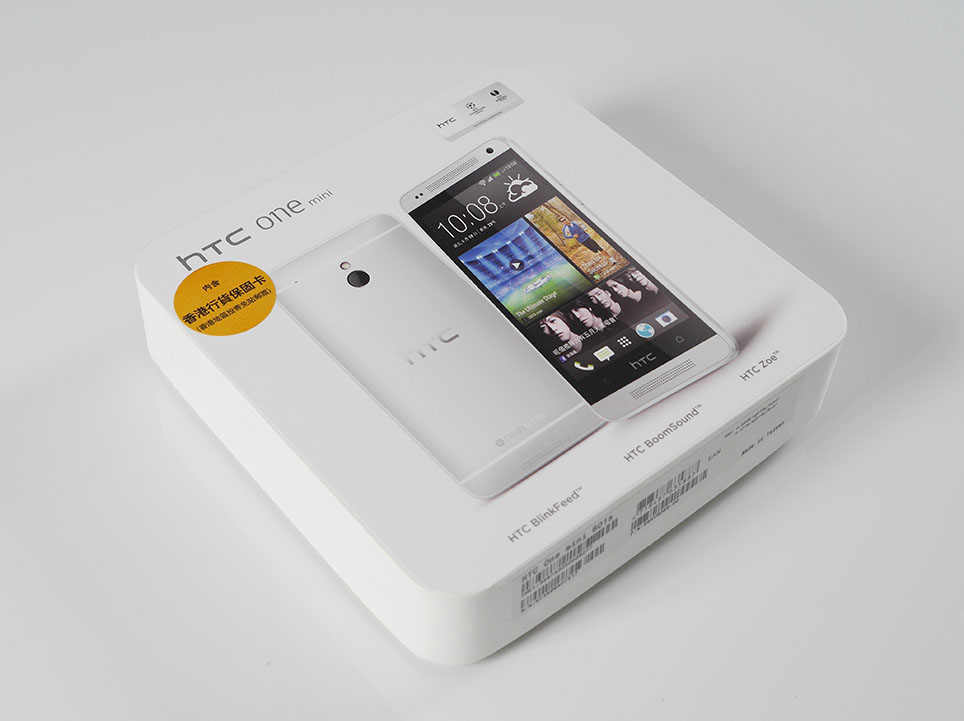 htc one mini unboxing pic1.jpg