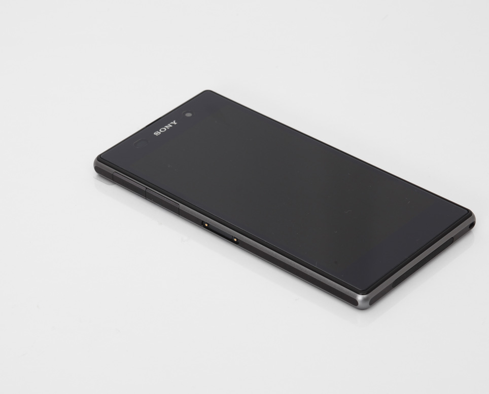 xperia-z1-unboxing-pic4.jpg