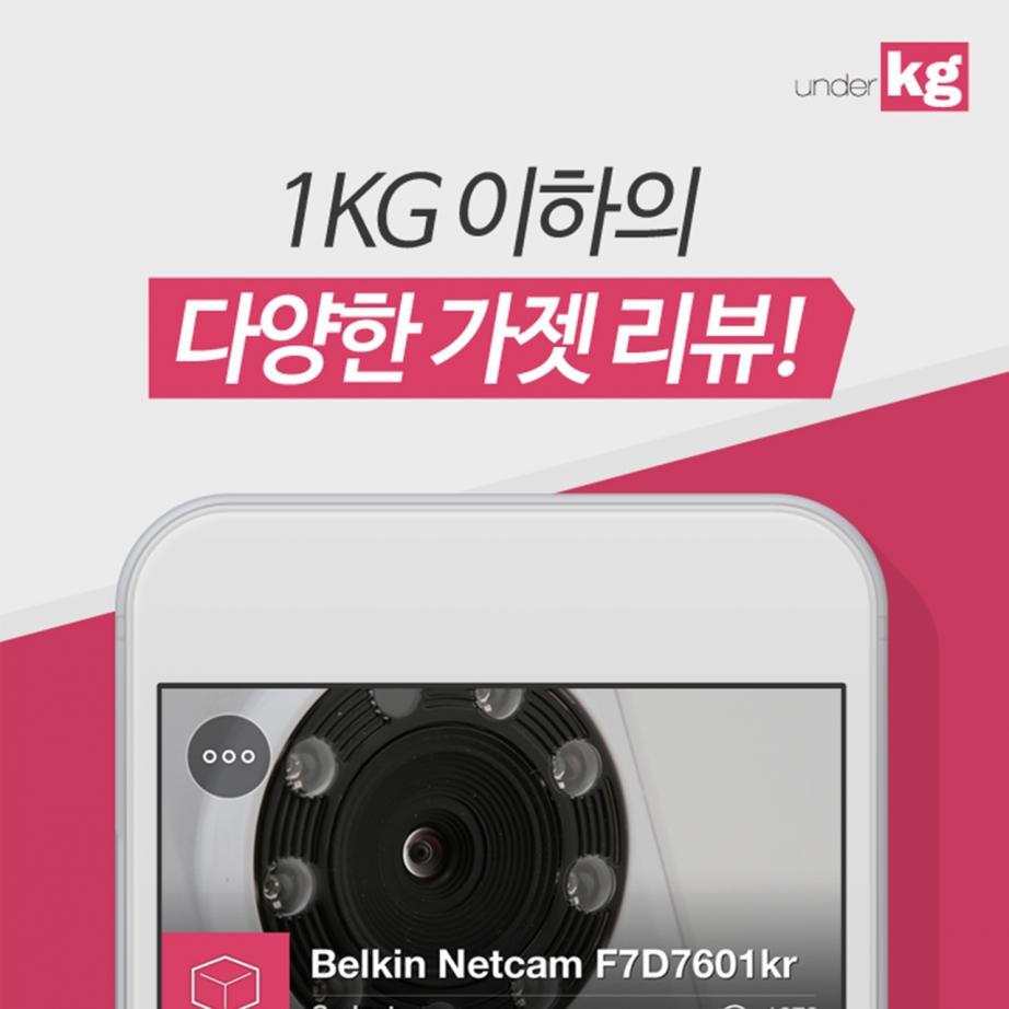underkg-app-pic6.jpg