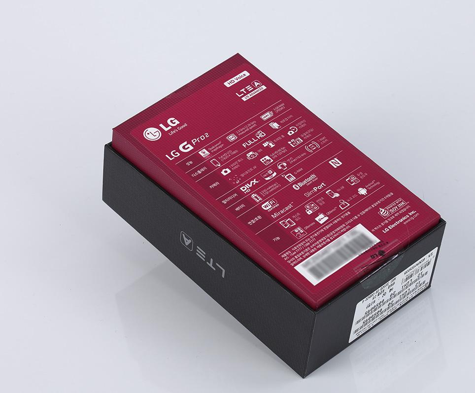 lg-g-pro-2-unboxing-pic2.jpg