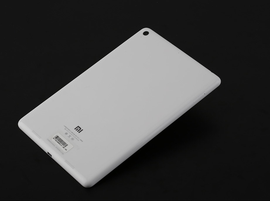 xiaomi-mi-pad-unboxing-pic6.jpg