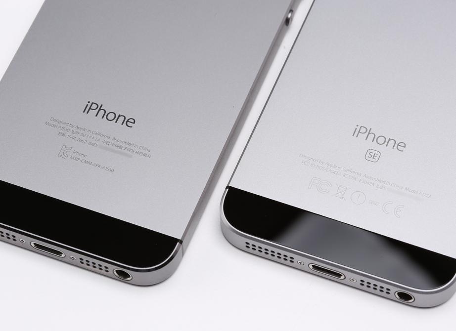 apple-iphone-se-unboxing-pic10.jpg
