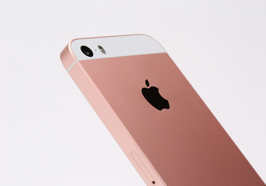 apple-iphone-se-unboxing-pic9.jpg