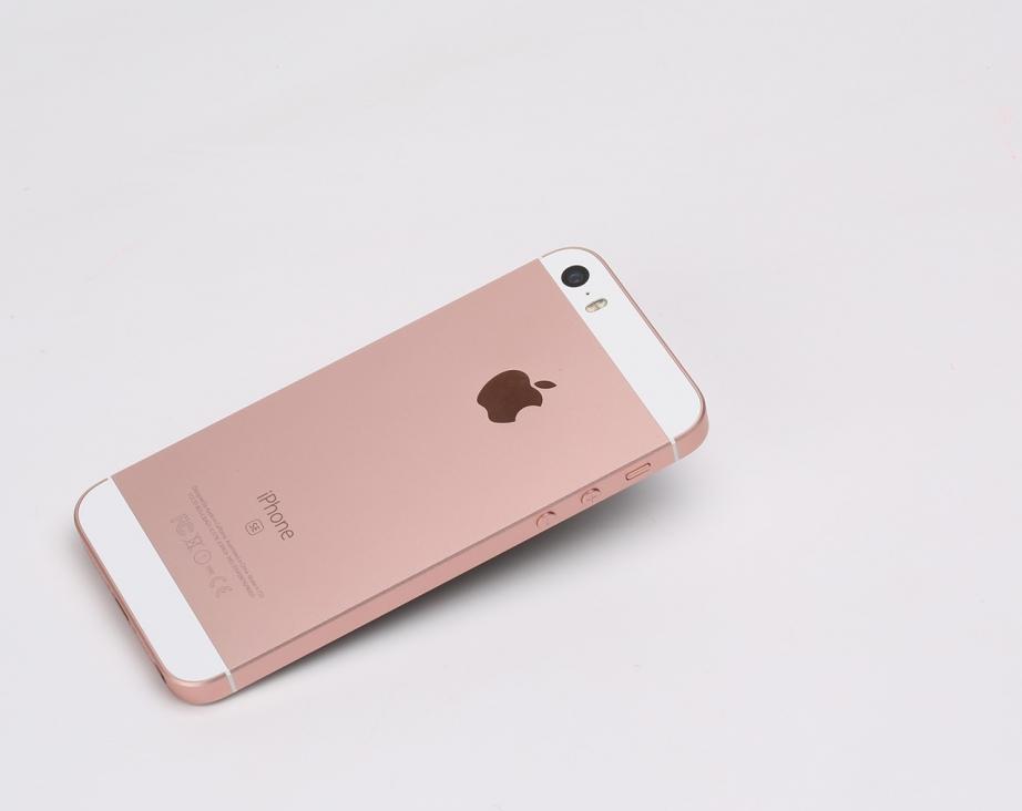 apple-iphone-se-unboxing-pic8.jpg