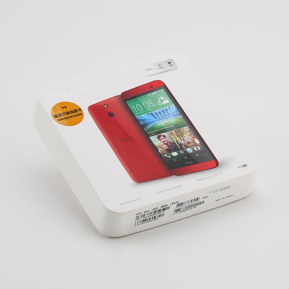 htc-one-e8-unboxing-pic1.jpg