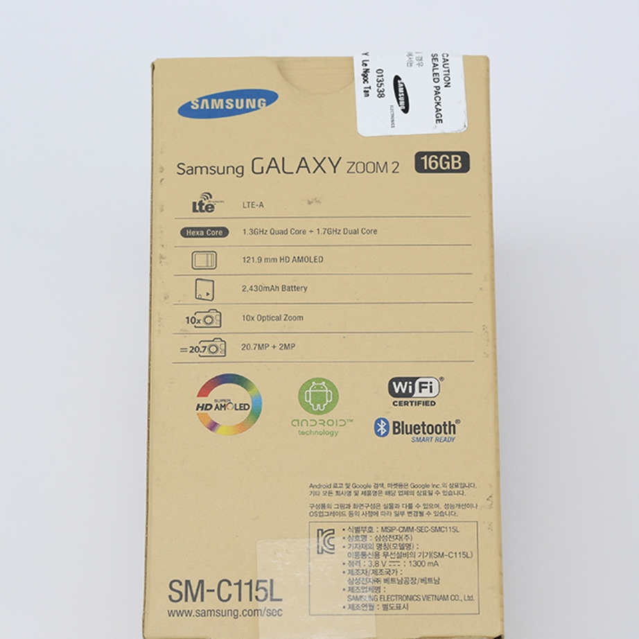 samsung-galaxy-zoom2-unboxing-pic2.jpg