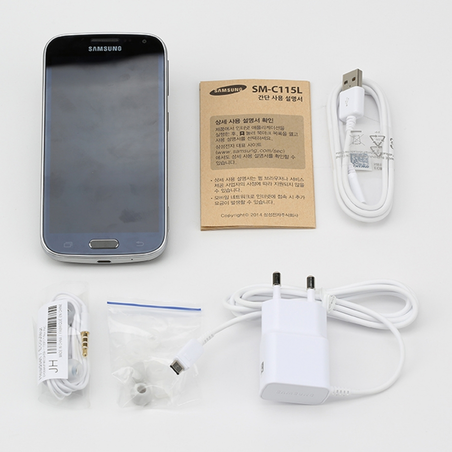 samsung-galaxy-zoom2-unboxing-pic3.jpg