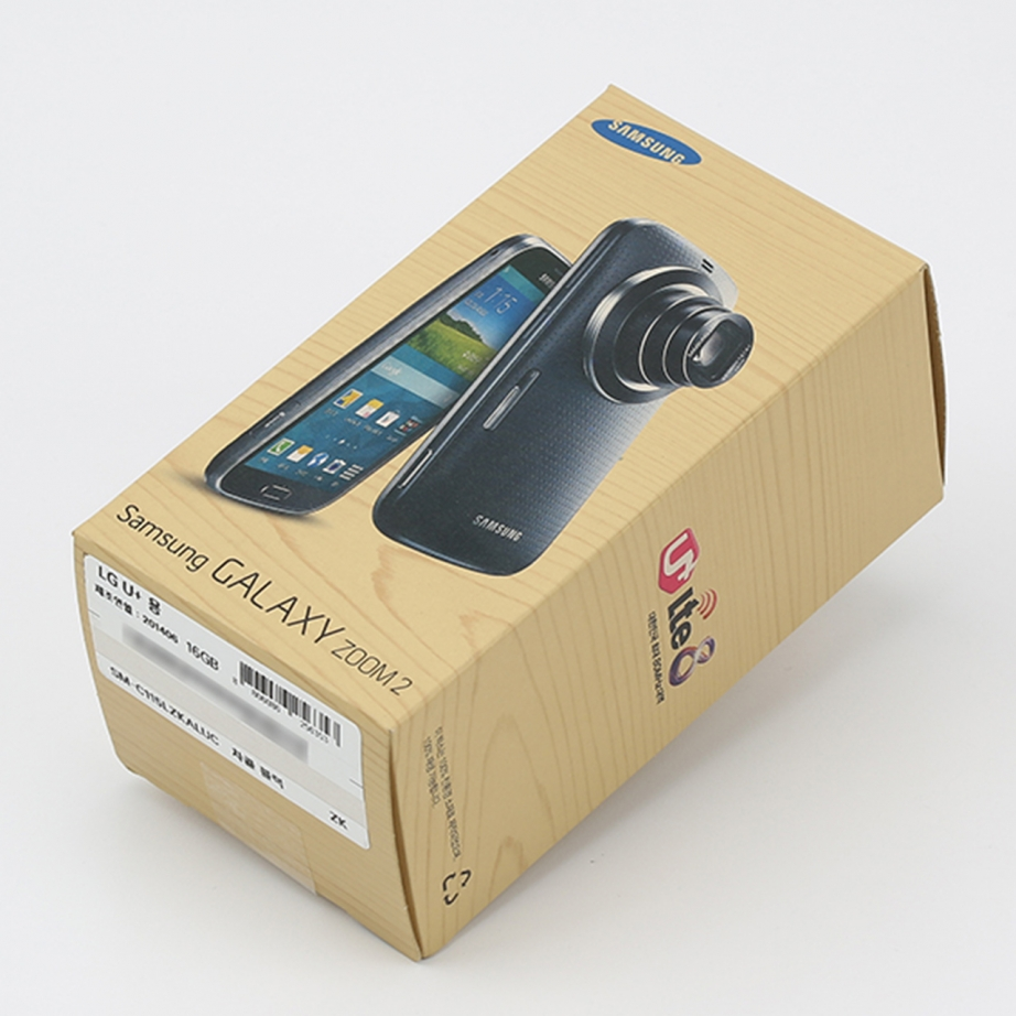 samsung-galaxy-zoom2-unboxing-pic1.jpg