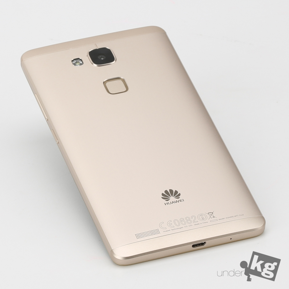 huawei-ascend-mate-7-unboxing-pic6.jpg