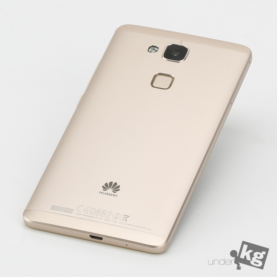 huawei-ascend-mate-7-unboxing-pic7.jpg