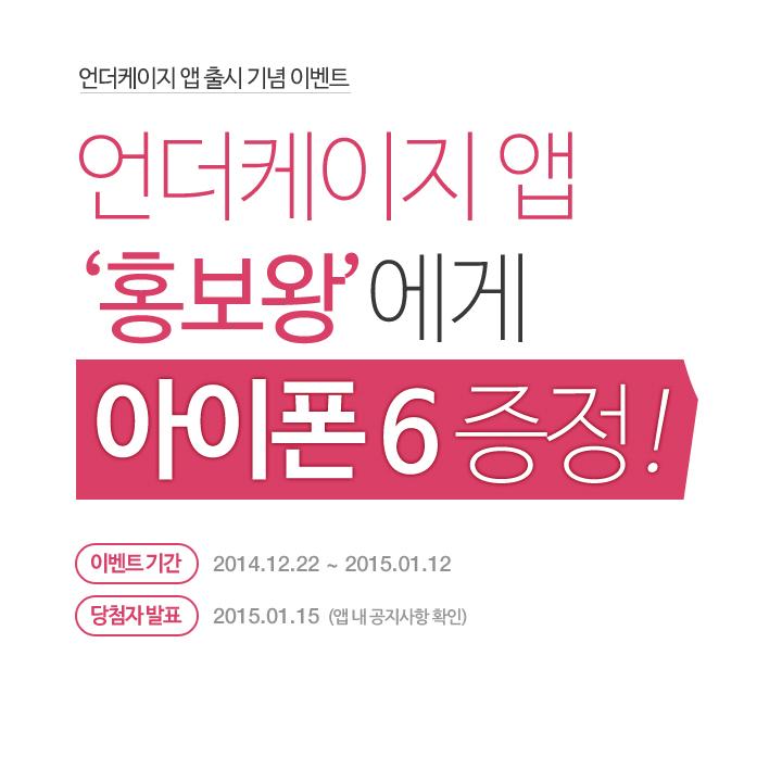 underkg-event-pic1.jpg