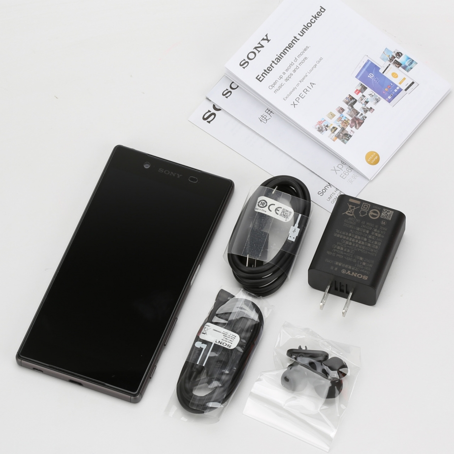 sony-xperia-z5-unboxing-pic2.jpg