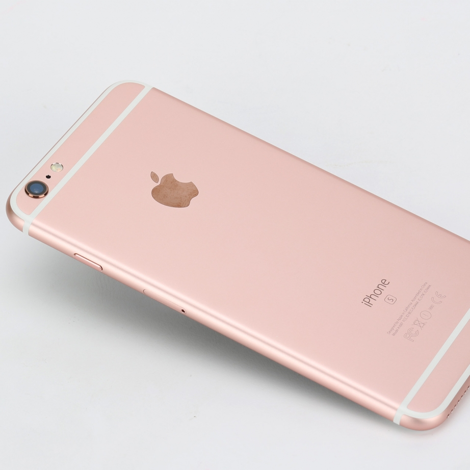 apple-iphone-6s-plus-unboxing-pic4.jpg