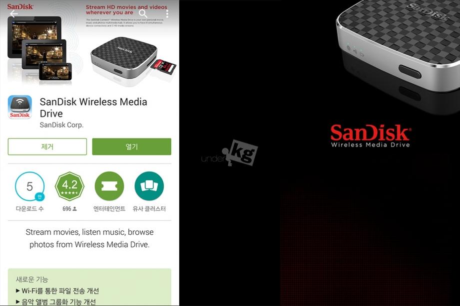 sandisk-wireless-media-drive-pic20.jpg