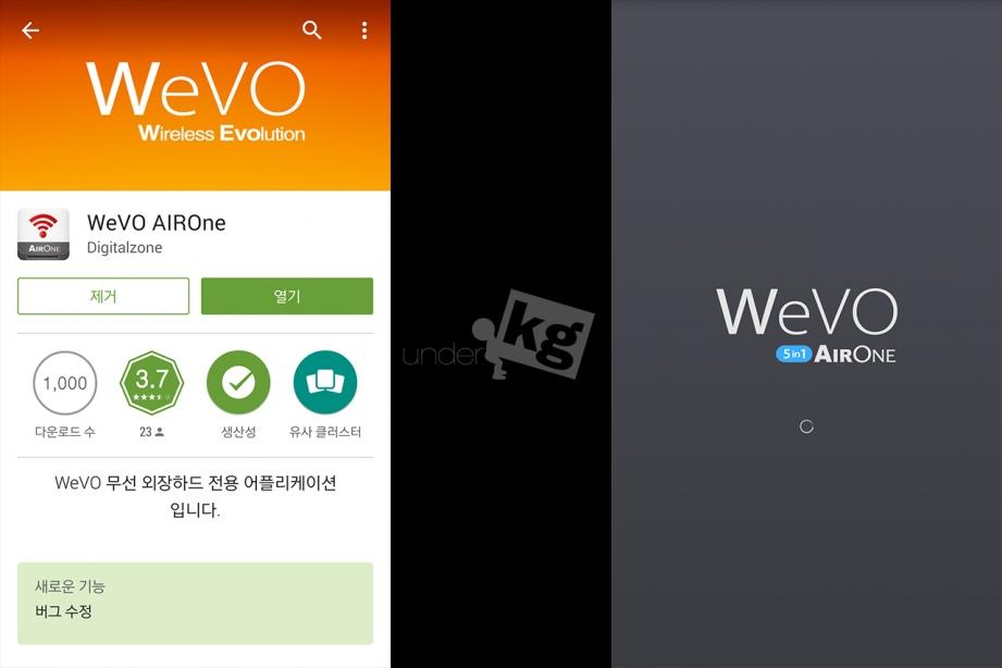 wevo-airdisk-pic29.jpg