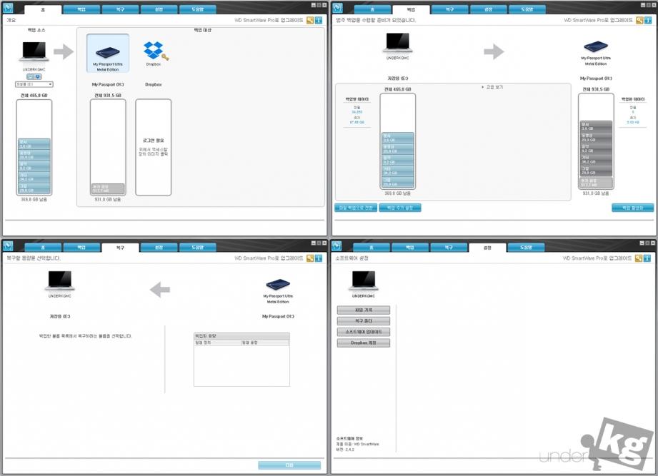 스마트웨어 5.jpg
