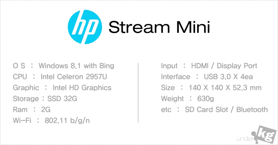 hp-stream-mini-pic24.jpg