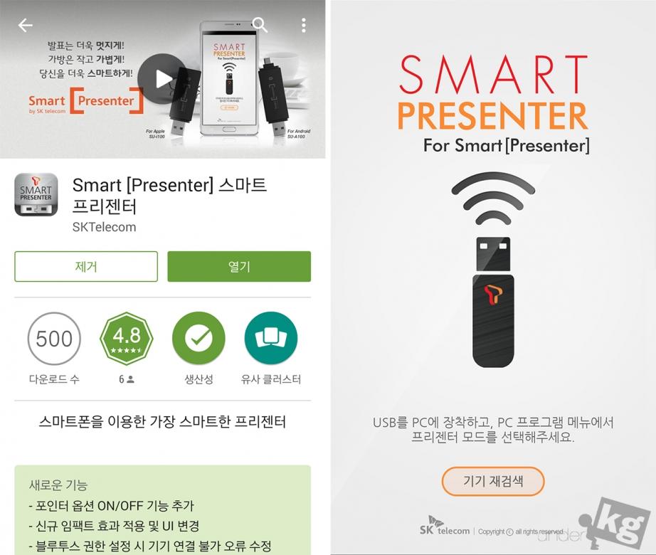 sk-smart-usb-su-a100-pic10.jpg