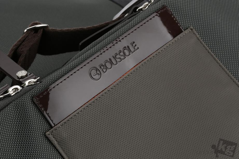 boussole-backpack-pic01.jpg