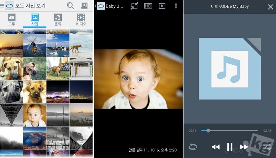 wd-my-passport-wireless-pic24.jpg