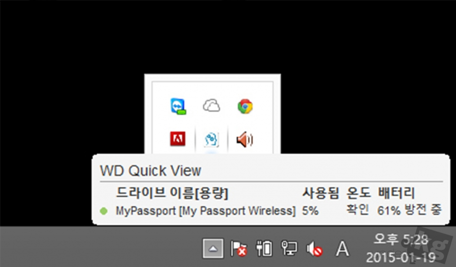 wd-my-passport-wireless-pic18.jpg