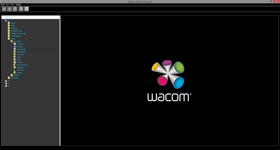 wacom_inkling_19.jpg