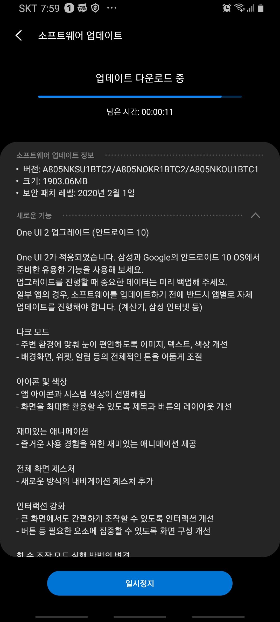 Screenshot_20200327-075937_Software update.jpg