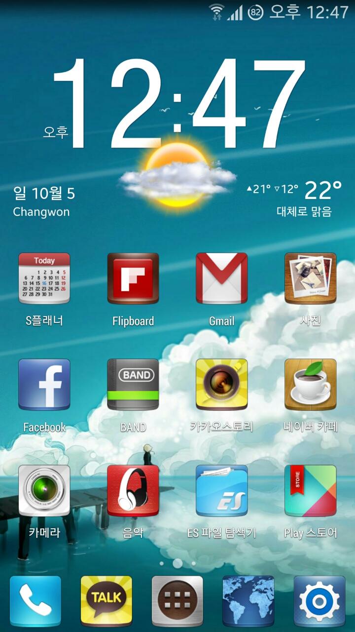 PicsArt_1413607089222.jpg