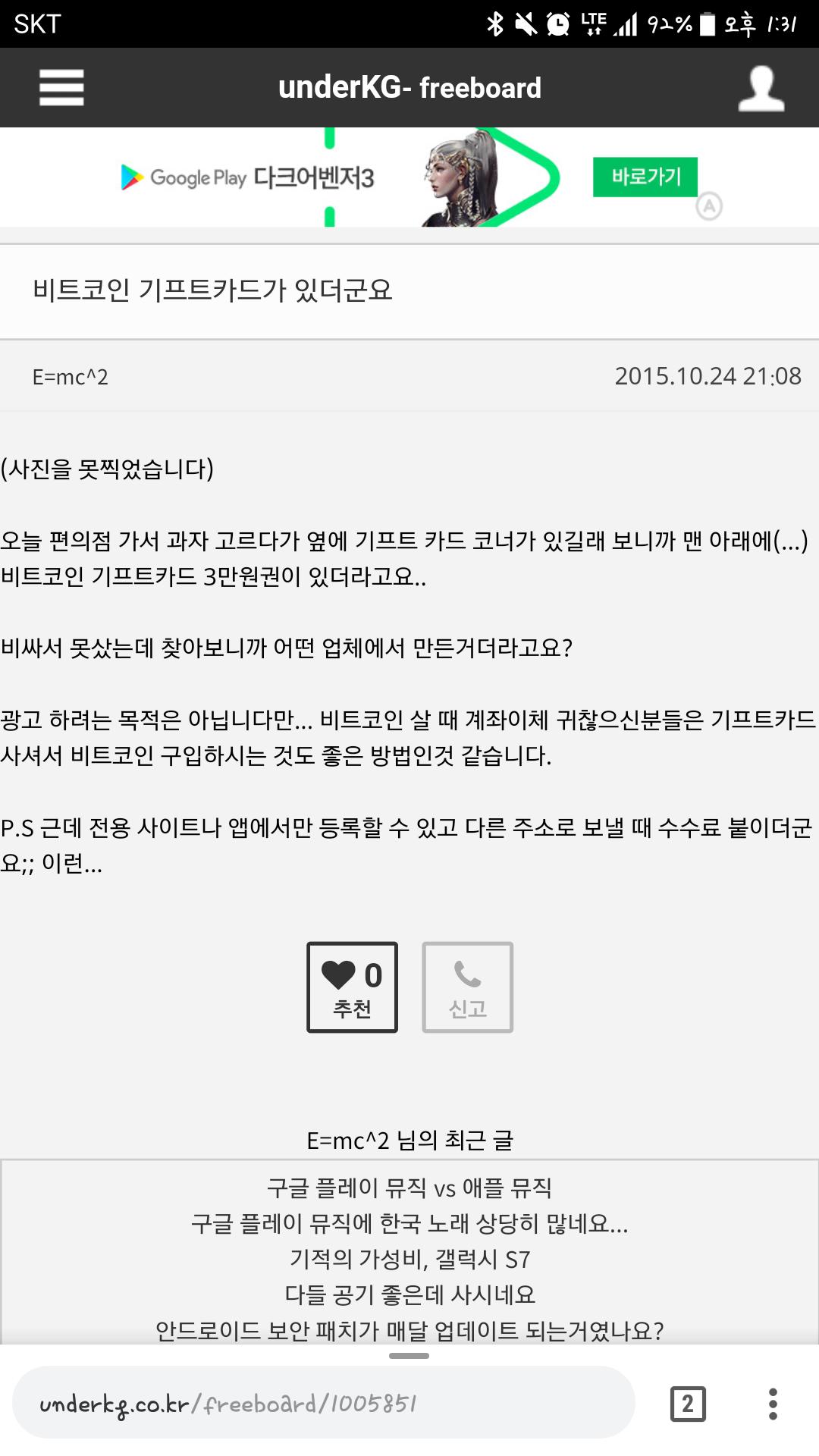 Screenshot_20180418-133156.png