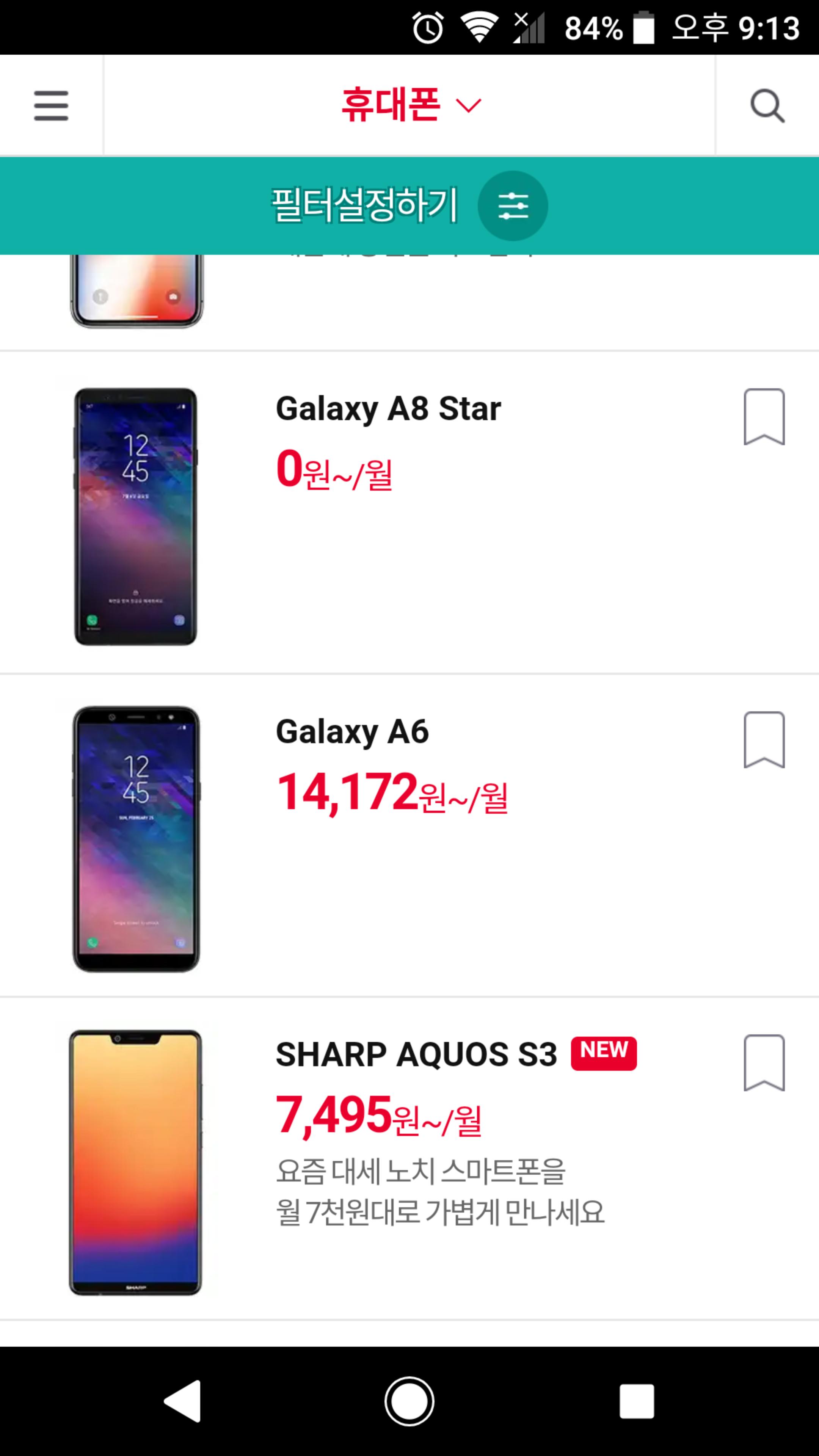 Screenshot_20180630-211400.png