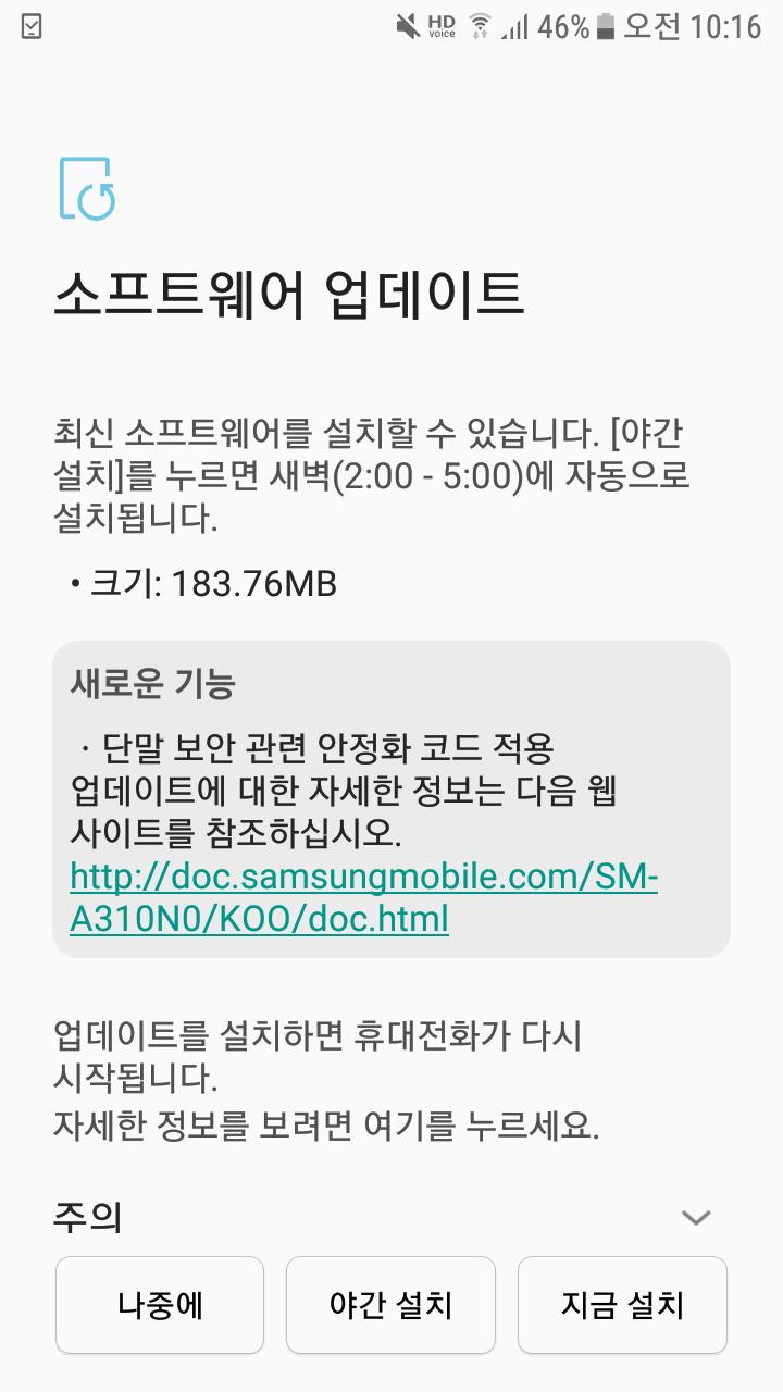 Screenshot_20171202-101615.png