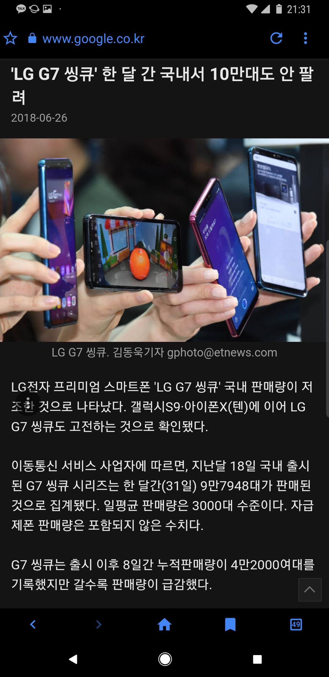 Screenshot_20180626-213200_Samsung Internet.jpg