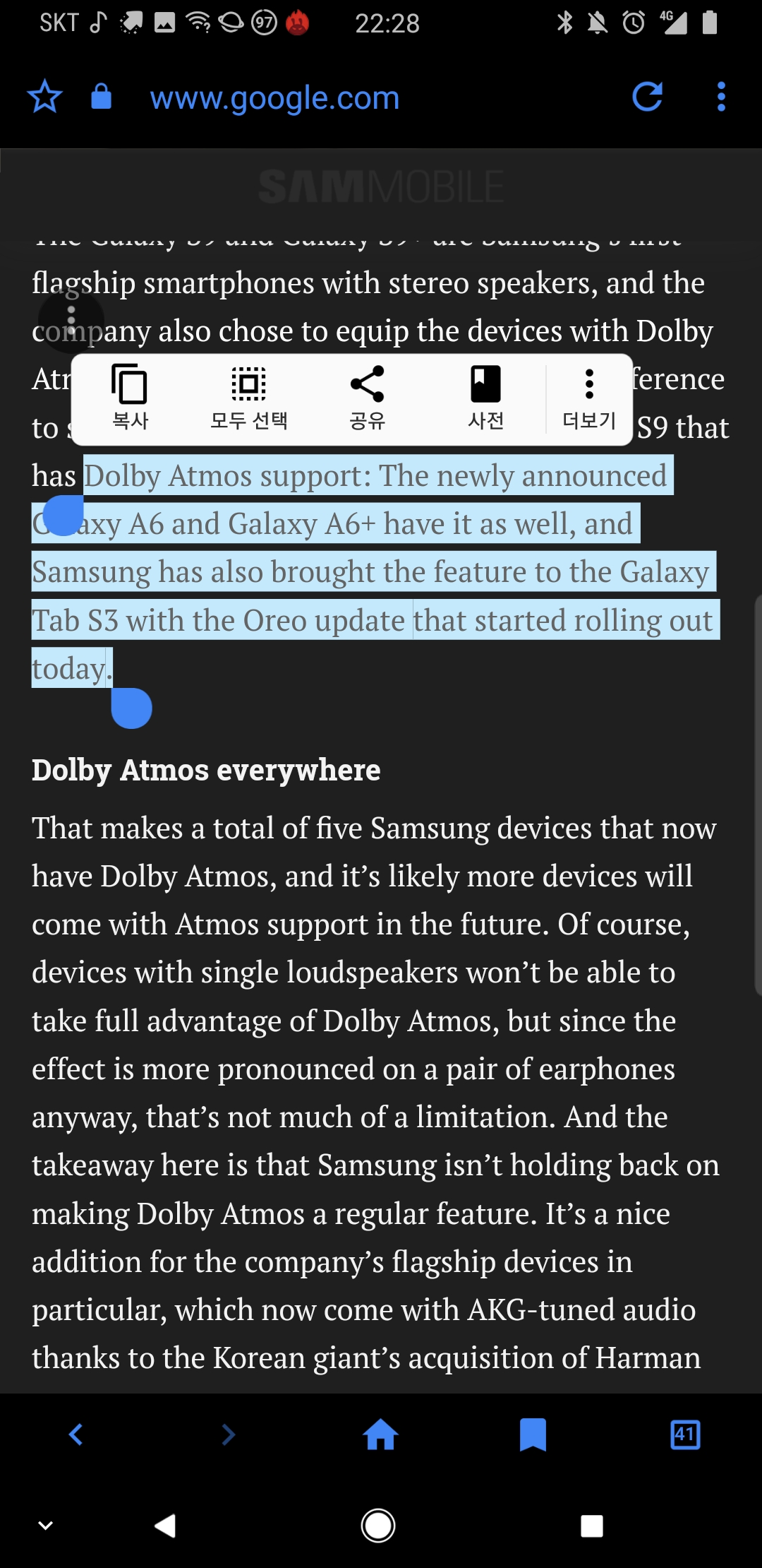 Screenshot_20180514-222825_Samsung Internet.jpg
